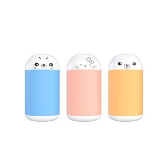 日本SLUB冬天充电式暖手宝