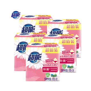 超能内衣皂超值装101g*10块