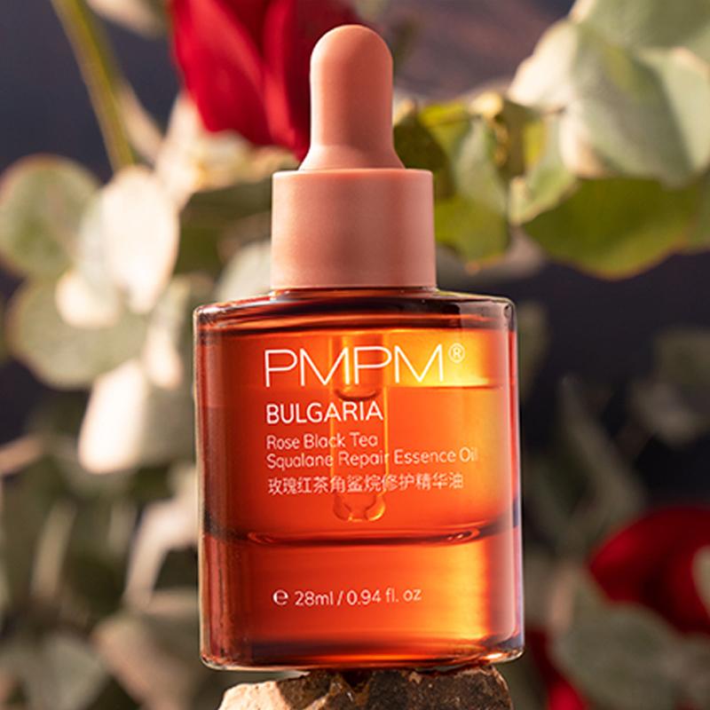 PMPM玫瑰红茶精华油28ml