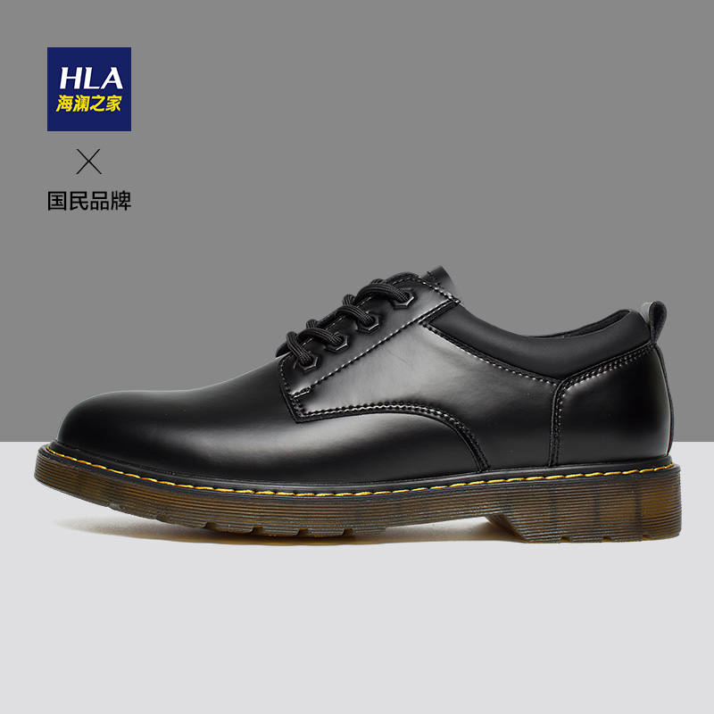 HLA海澜之家男鞋休闲皮鞋