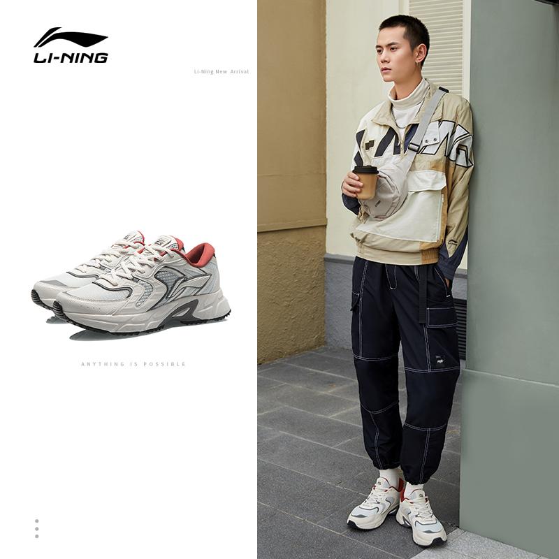 [双11预售]李宁跑步鞋男鞋