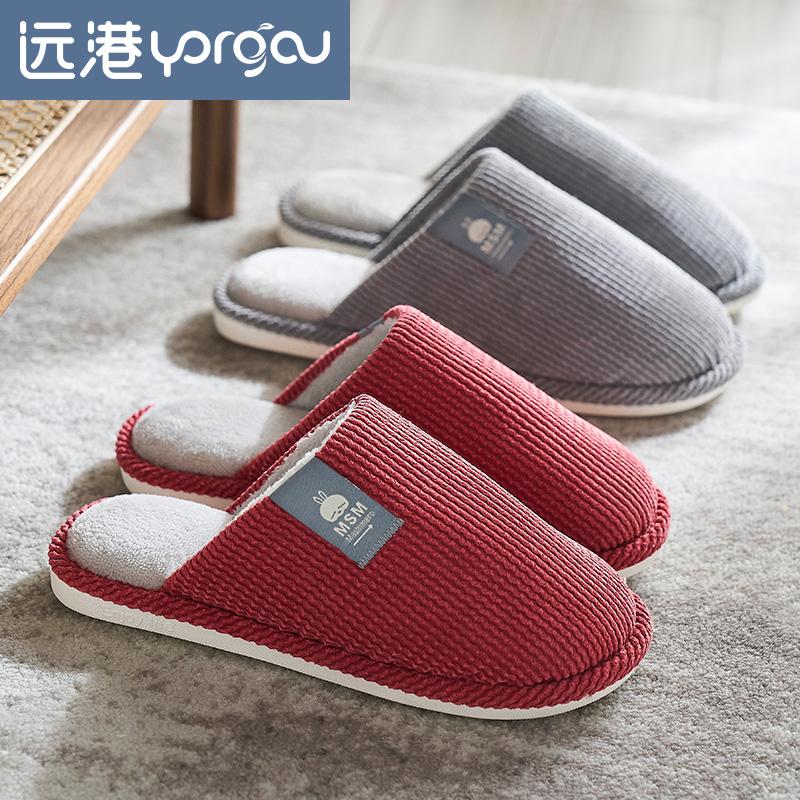 保暖室内情侣棉拖鞋