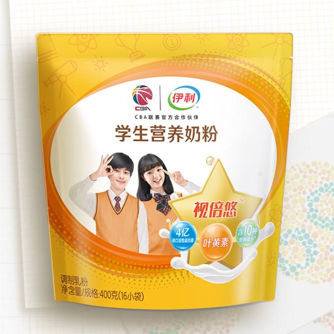 伊利学生营养奶粉400g*2袋