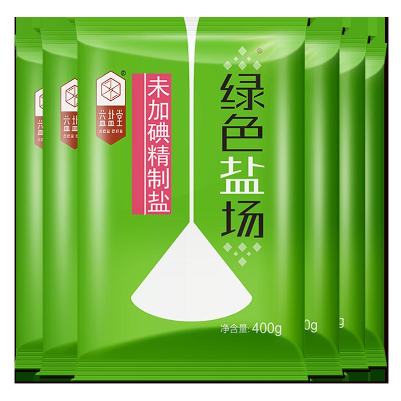 無碘食用鹽400g*7袋