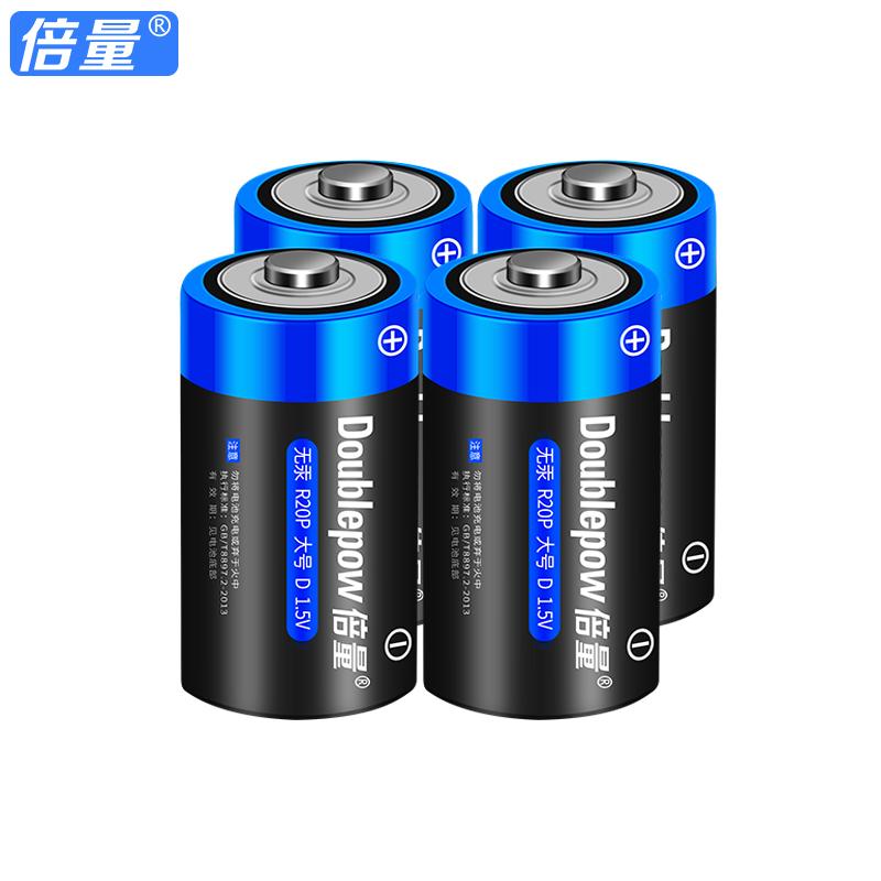 燃氣灶熱水器電池4節