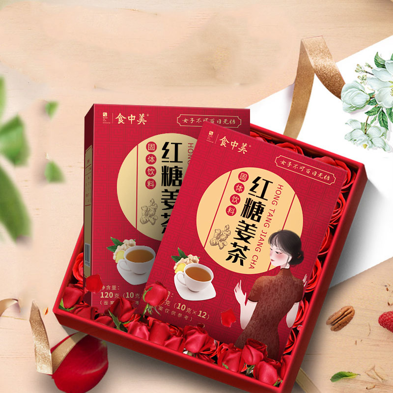 紅糖姜茶姨媽茶10g*12條