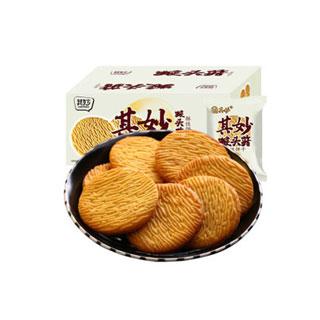 猴头菇饼干整箱500g