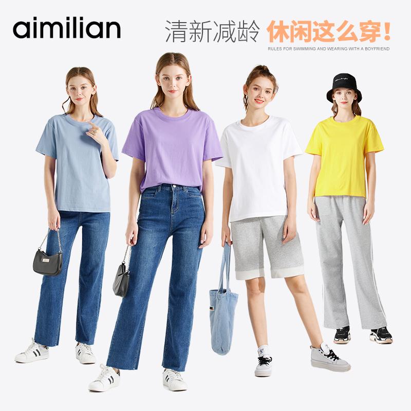 艾米戀純棉短袖t恤