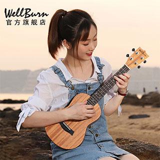 初學者尤克里里小吉他