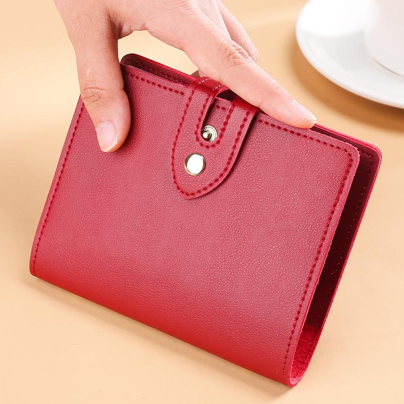 超薄精致大容量卡包钱包