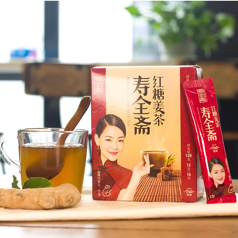 寿全斋红糖姜茶  1盒