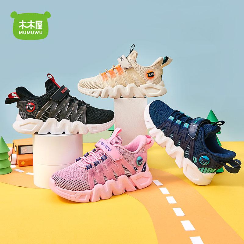 木木屋女童运动鞋