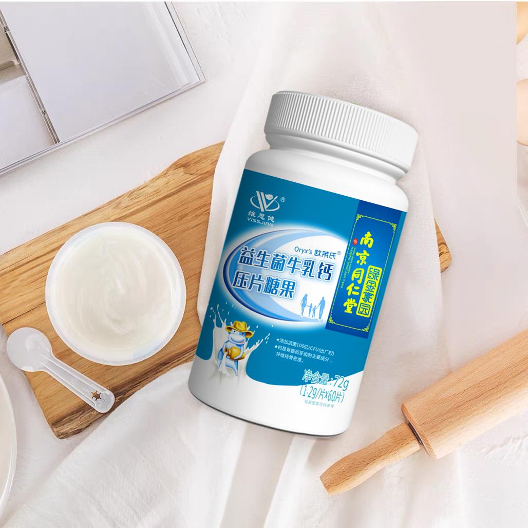 欧莱氏益生菌牛乳钙60片