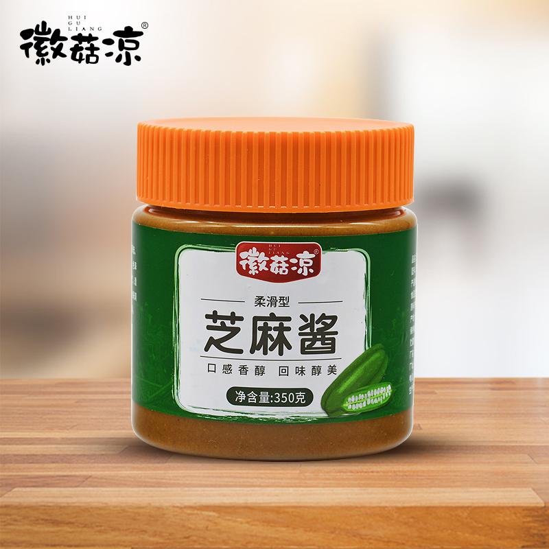 纯花生酱芝麻酱350g