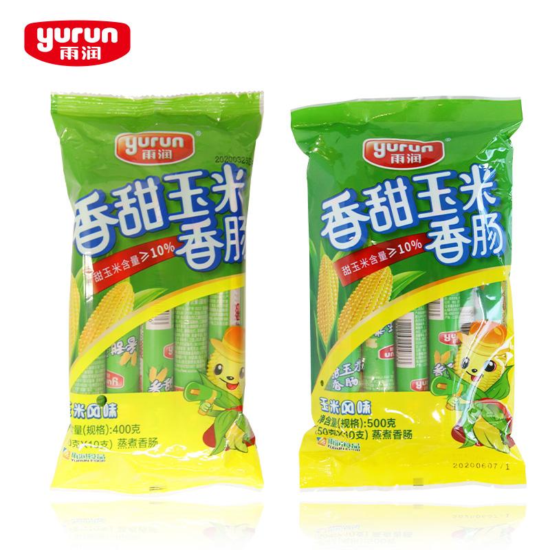 雨润玉米火腿肠40g*20支