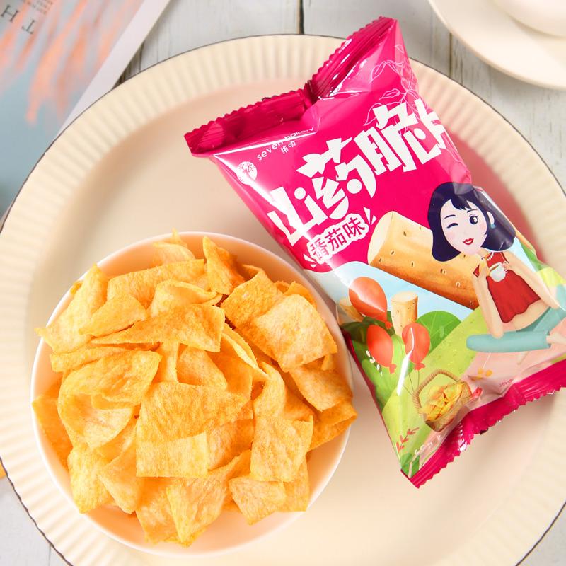 网红山药薄片脆锅巴薯片