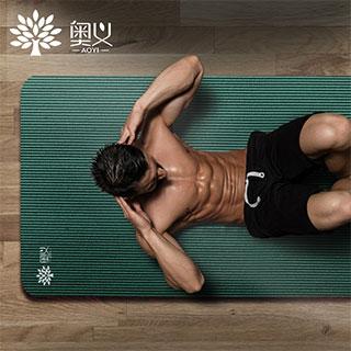 健身防滑加厚瑜伽垫