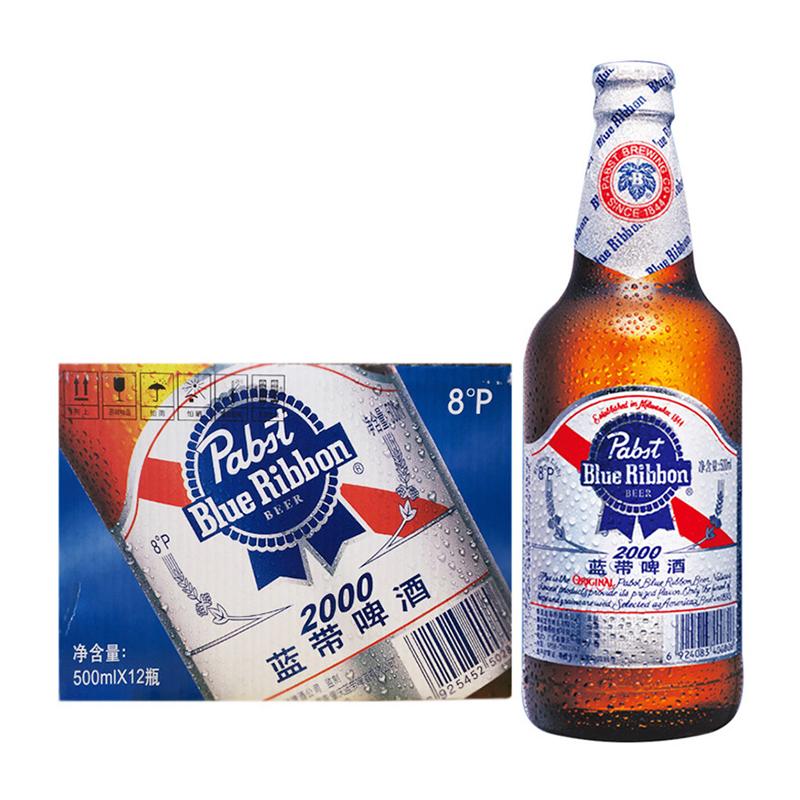 蓝带 啤酒 500ml*12瓶/箱