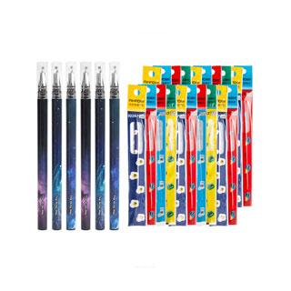 随机6支中性笔+20支笔