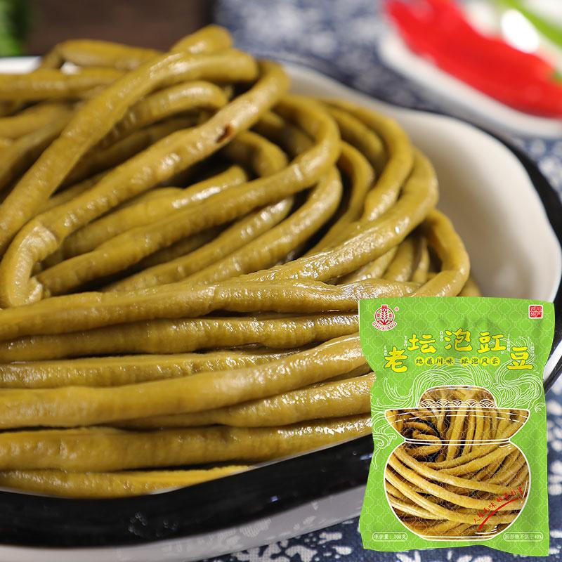 老坛酸豆角500g*3袋