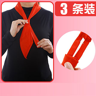 小学生纯棉红领巾