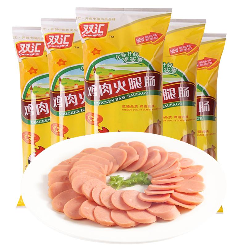 双汇鸡肉肠225g*4袋