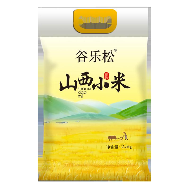 山西小米5斤黄小米