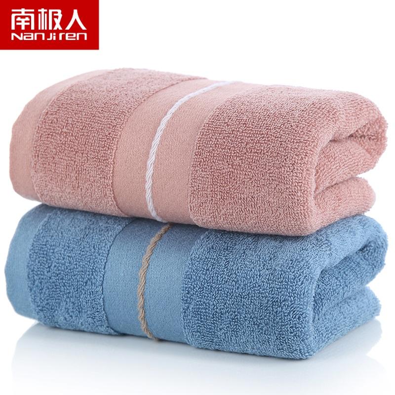 南极人2条大毛巾