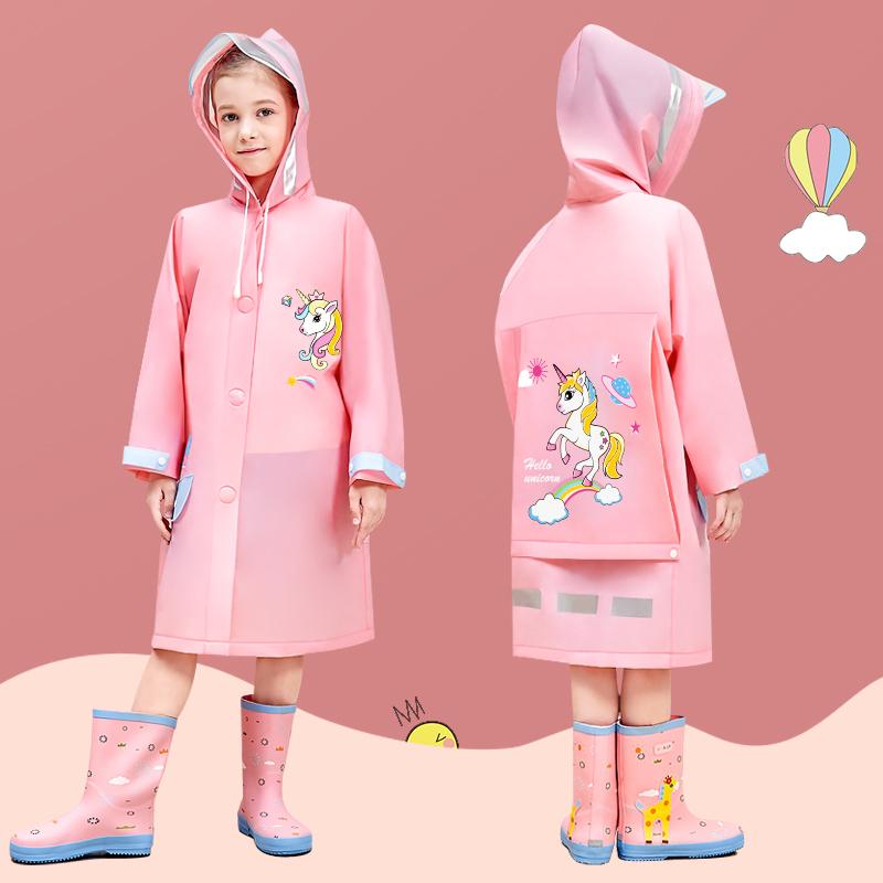 兒童雨衣女小學生男童雨披套裝