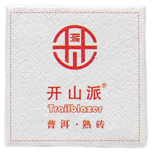 普洱茶熟茶磚