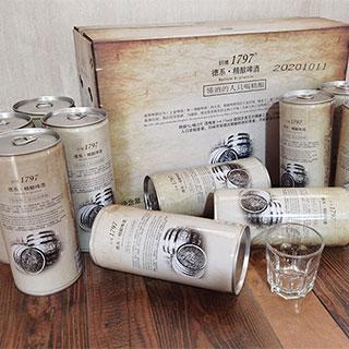 德國工藝精釀原漿啤酒