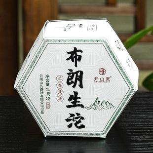 雲南猛海生普茶葉100g盒裝