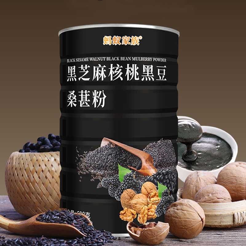 黑芝麻核桃黑豆桑葚粉600g