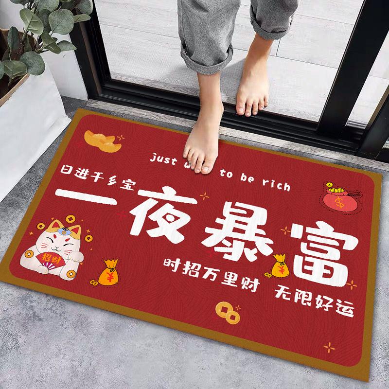 地毯地墊門墊