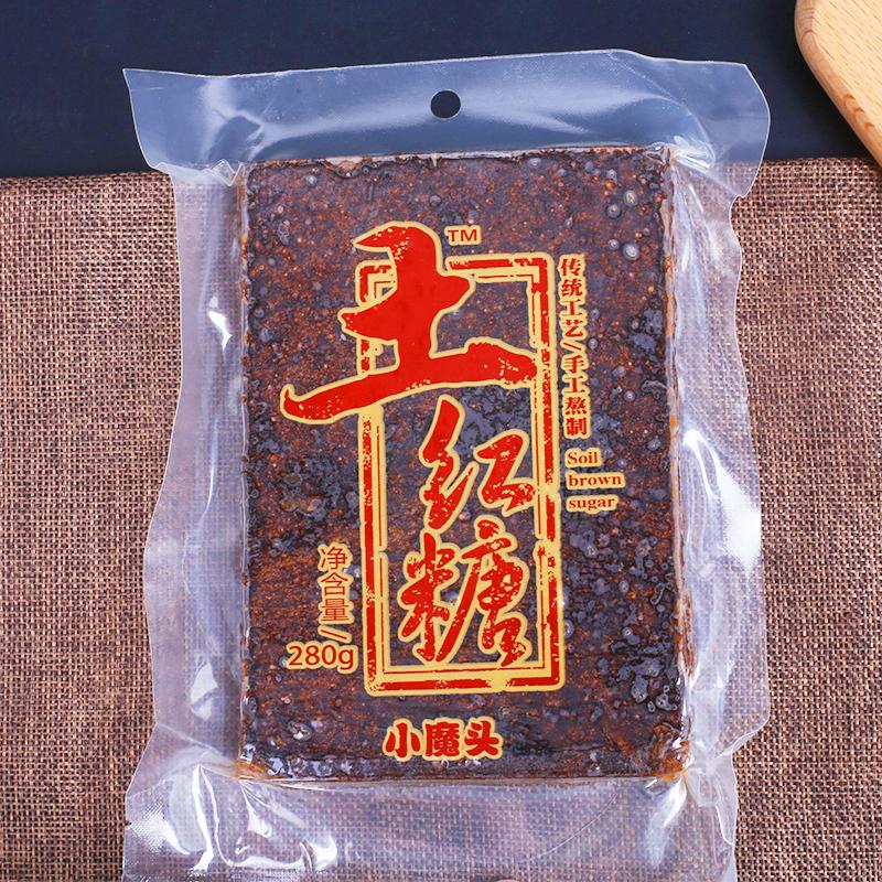 正宗土红糖280g