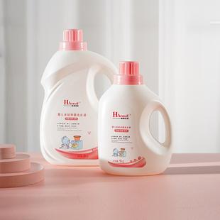 婴儿宝宝专用洗衣液4斤
