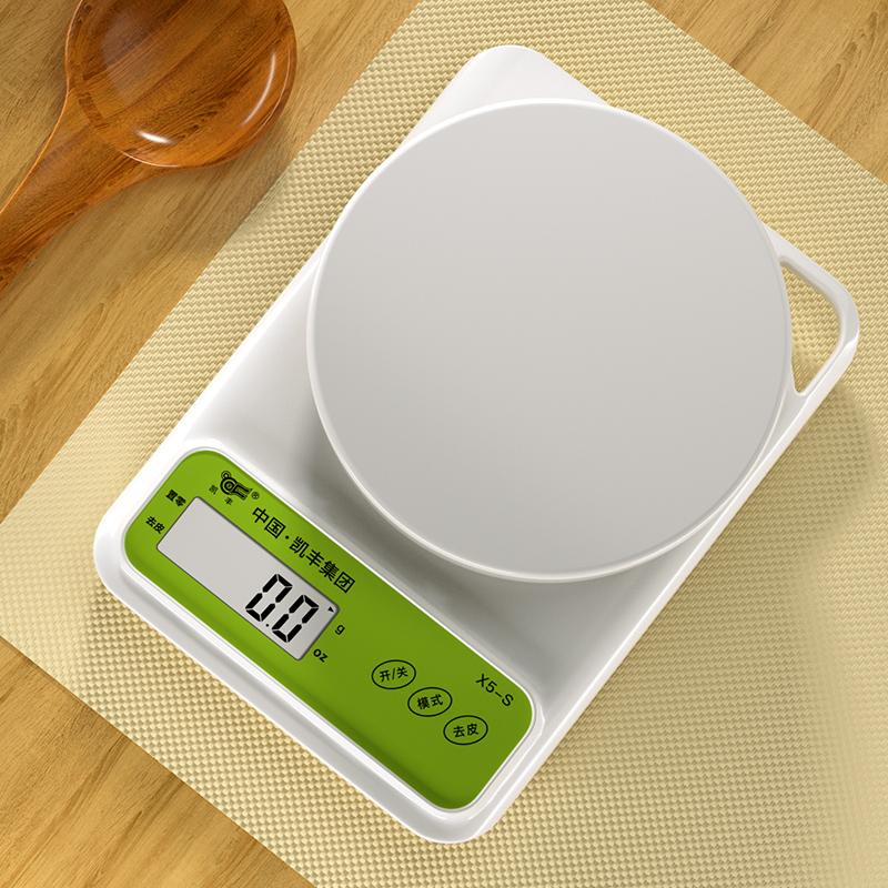 厨房秤烘焙电子秤