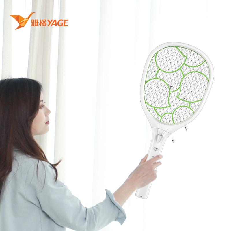 高档充电式多功能电蚊拍