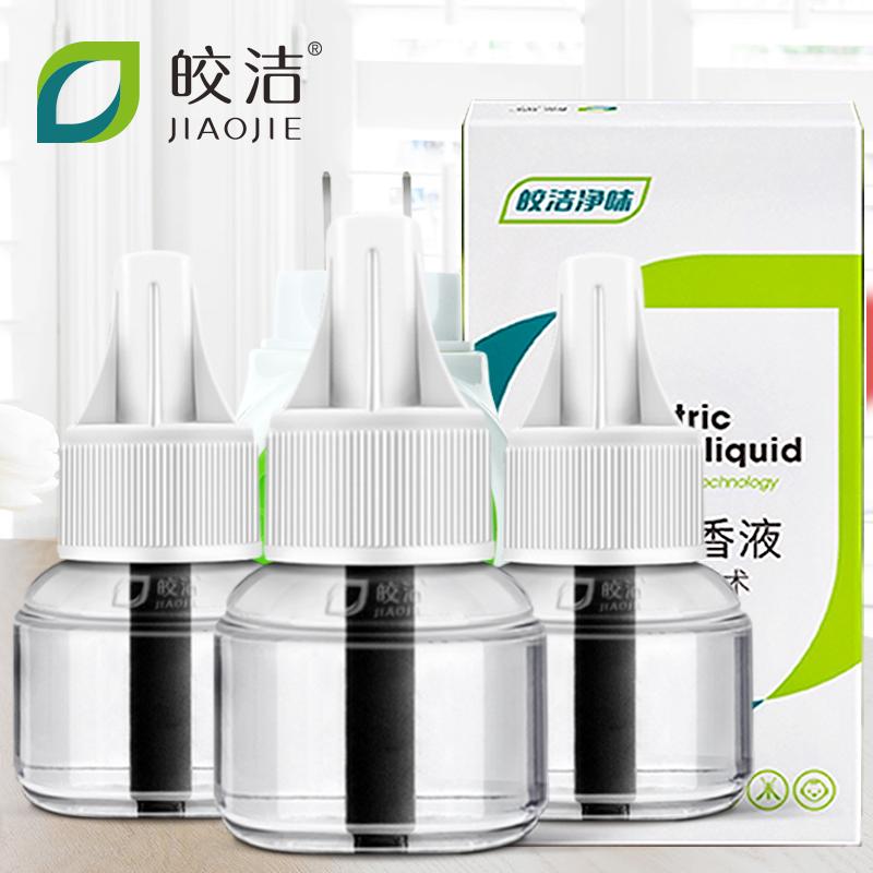 皎潔電熱蚊香液3液1器