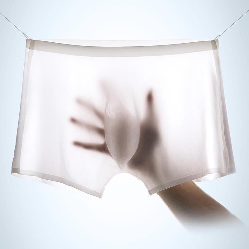 冰丝超薄男士内裤3条装