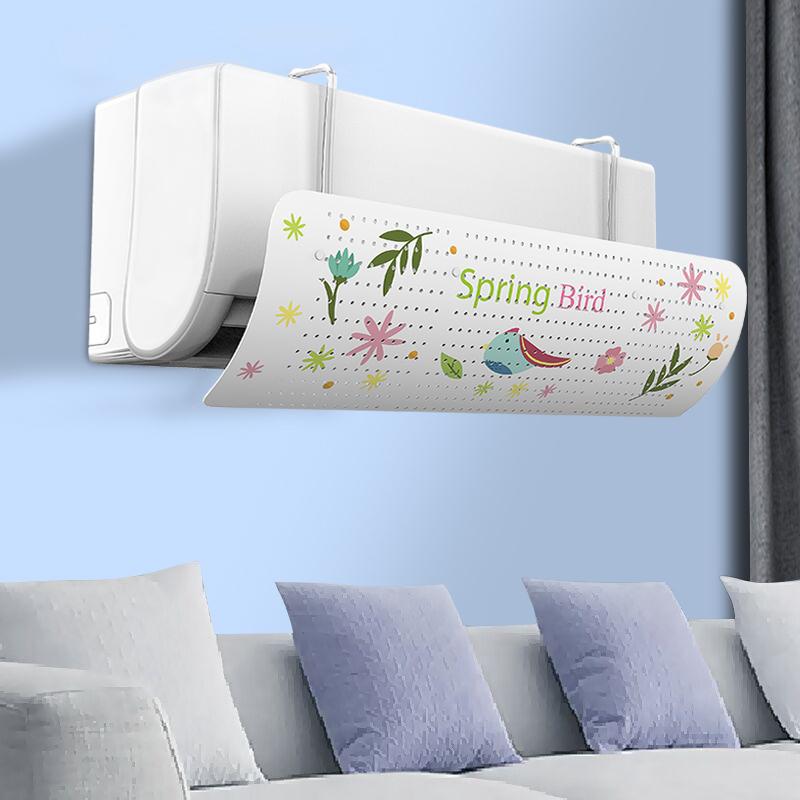 空調擋風板防直吹壁掛式