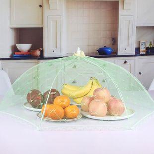 大尺寸飯菜罩防蒼蠅可折