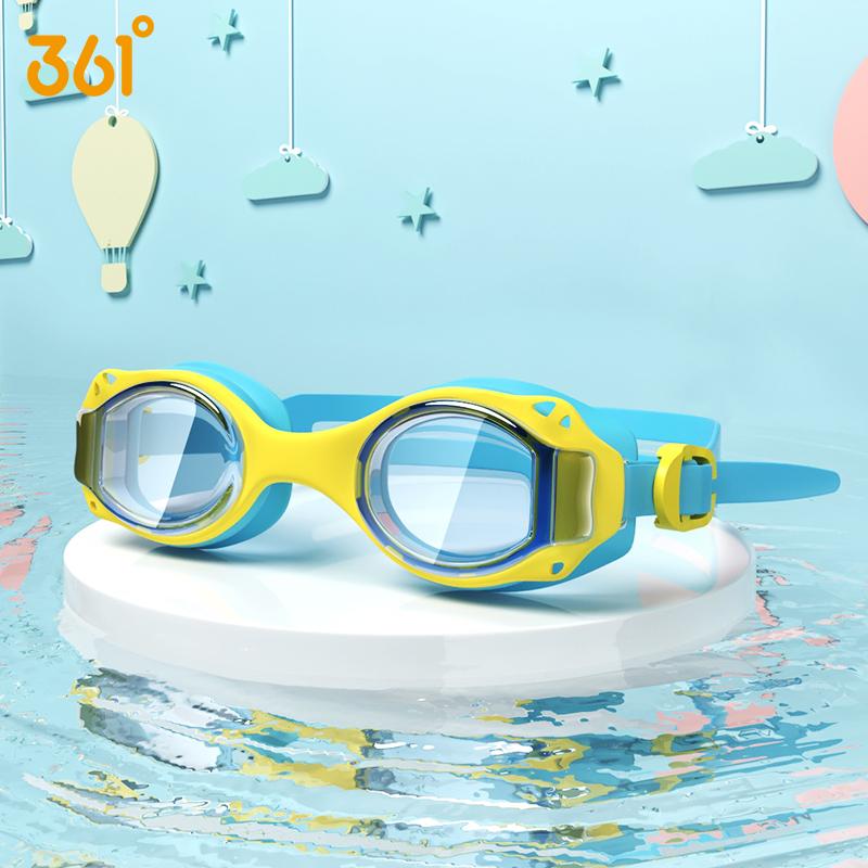 361度儿童泳镜防水防雾