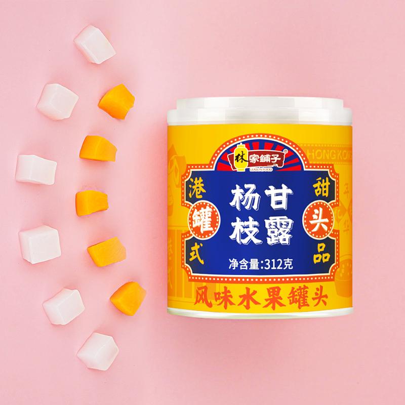 杨枝甘露罐头312gx3罐