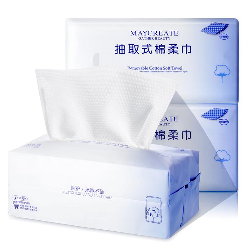 3包洗脸巾一次性纯棉