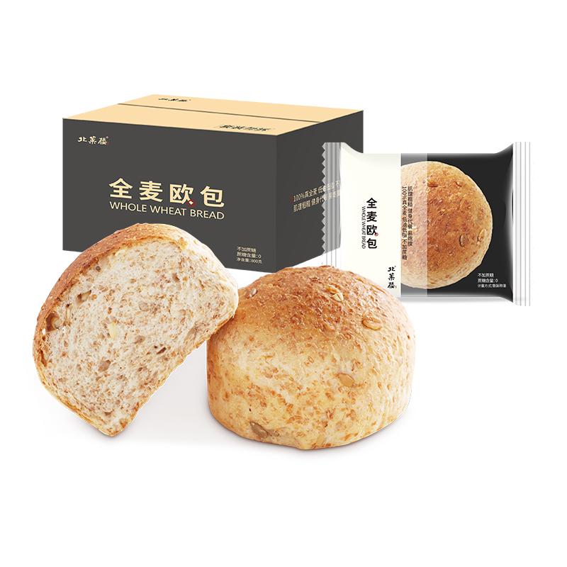 健身全麦面包吐司1000g