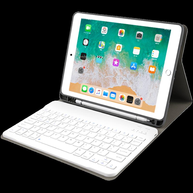 2020iPad蓝牙键盘保护套
