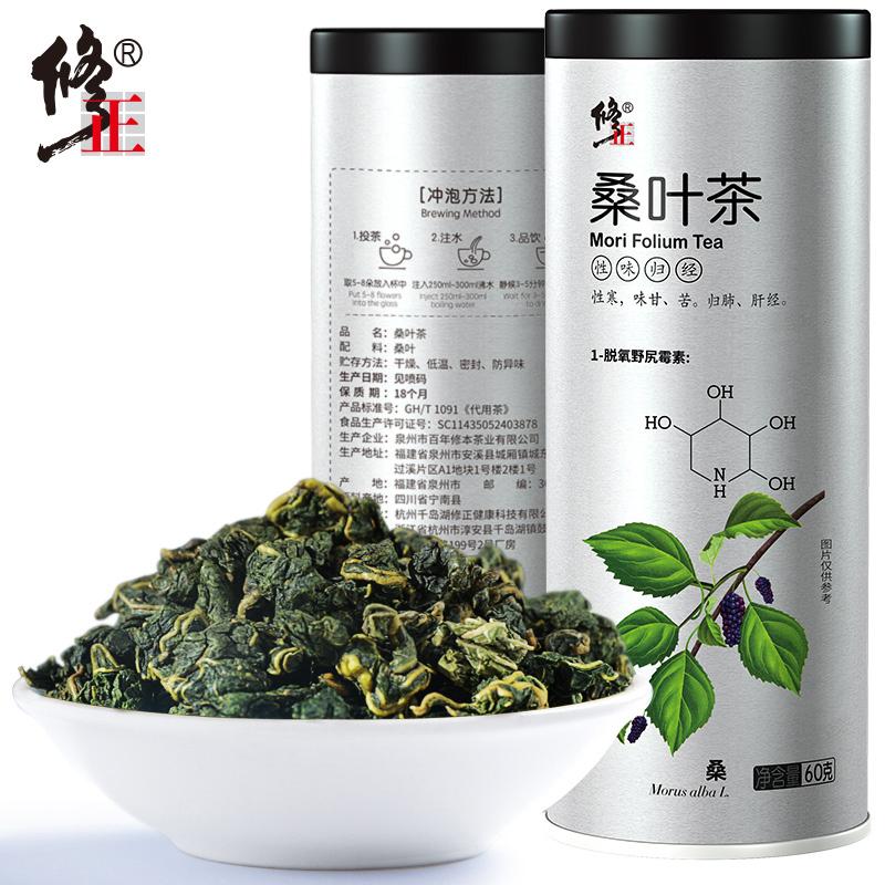 修正野生新鲜桑叶茶60克