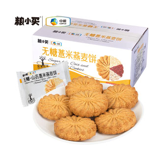 中粮无糖山药红豆薏米饼