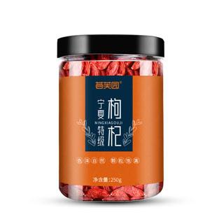 宁夏枸杞大颗粒250g